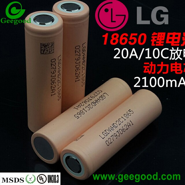 LG new HD2C 2100mAh 20A high amp LG 18650 battery for vape / e-cig / power tools