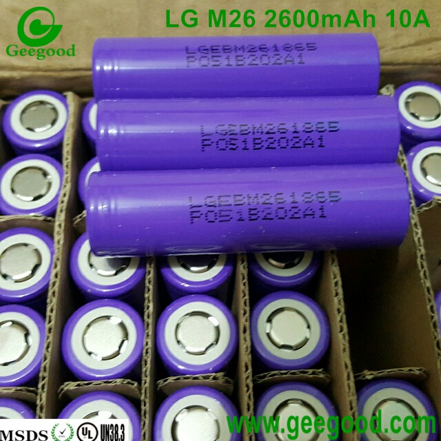 LG M26 M26S 2600mAh 10A high amp cheap price 18650 power battery for EV / E-bike/ E-scooter