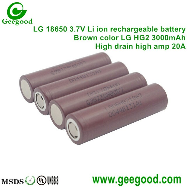 LG HG2 3000mAh 20A brown LG 18650 battery high amp best vape battery