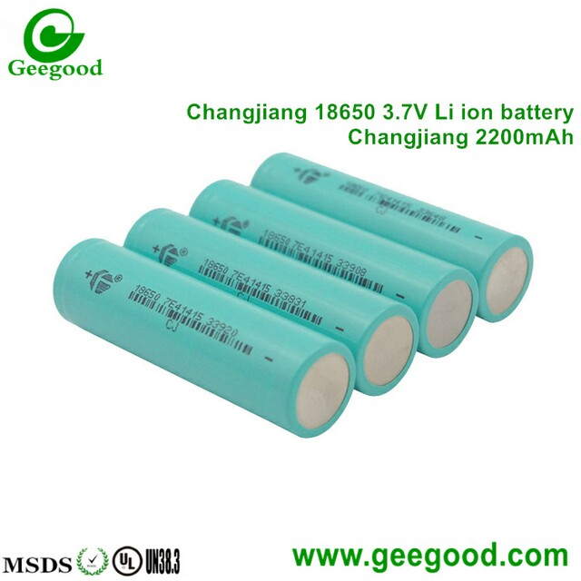 Cheapest 18650 battery 2000mAh 2200mAh 2600mAh 3000mAh changjiang 18650 batteries