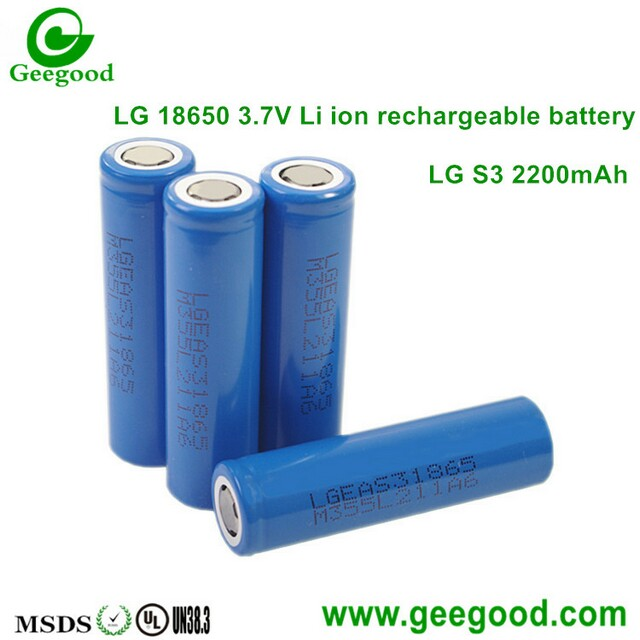 LG S3 S4 2200mAh 2C 18650 3.7V li-ion battery for power bank / laptop / backup power