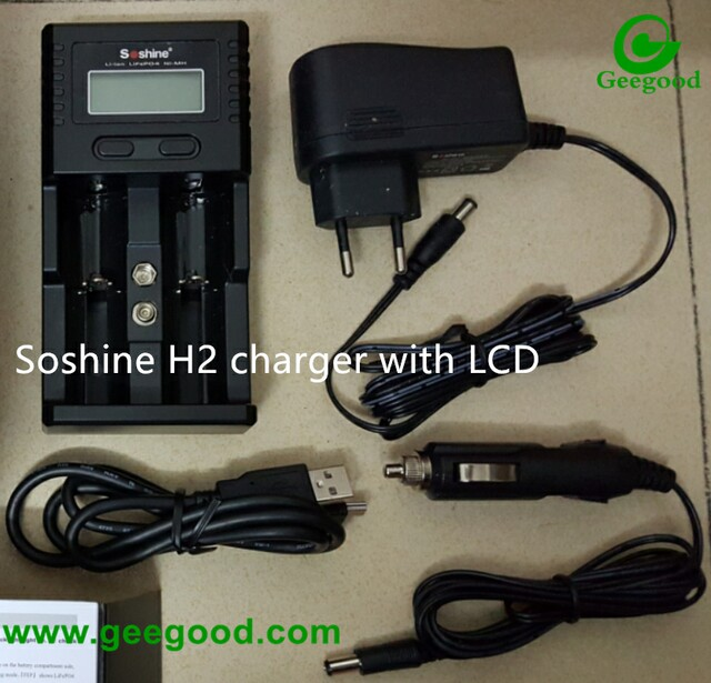 2 bay cheap battery charger Soshine H2 two bay battery charger with LCD screen