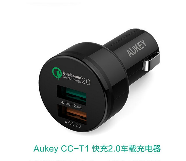 Aukey QC2.0 QC3.0 dual USB quick charge Universal USB quick charge car charger CC-T1