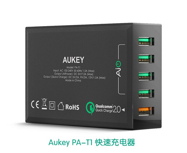 Aukey PA-T1 USB2.0 usb3.0  5 in one usb quick wall charger aipower quick charger