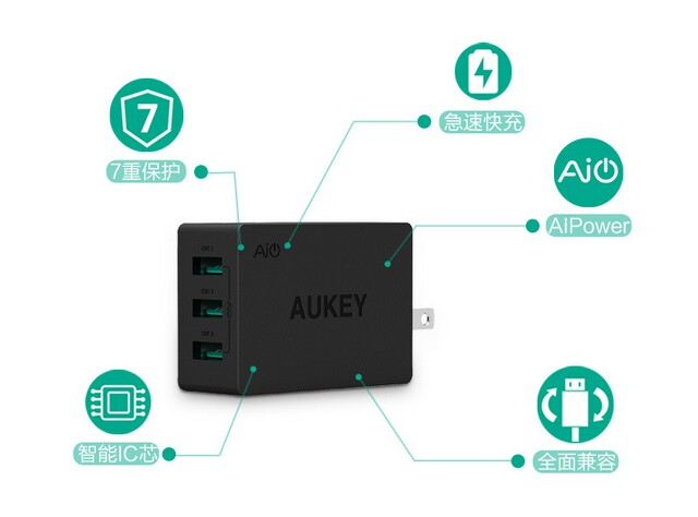 Aukey PA-U35 aipower USB2.0 QC2.0 QC3.0 super 3 usb quick AC wall charger