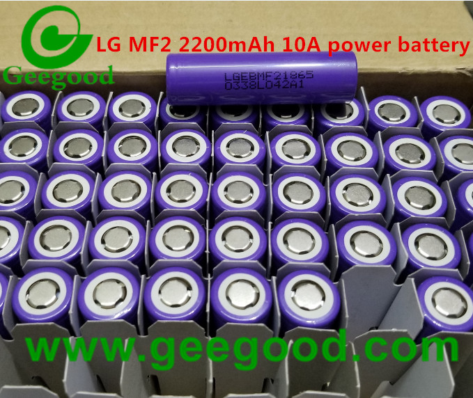 Original LG MF2 2200mAh 10A power battery cheap price brand battery LGEBMF21865