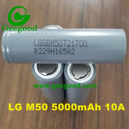 LG 21700 battery LG INR21700M50T 21700M50L T 5000mAh 10A power battery
